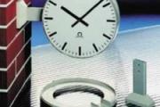 Dvoustranné interiérové analogové hodiny, model 3218.A.28.C1