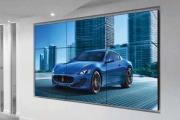 LCD velkoplošný video displej, interiérový