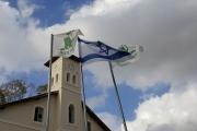 Izrael, Necer Sereni, Sarani School