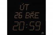 Kalendářní digitální hodiny ECO-M-DK žluté