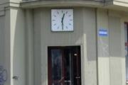 Ostrava, Hypo Bank