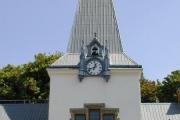 Pavlovice u Přerova, zámek