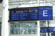 Hradec Králové, terminál hromadné dopravy