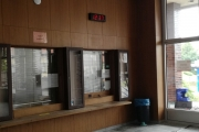Třebíč, autobusové nádraží, hodiny DC