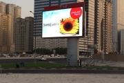 Velkoplošná multimediální obrazovka Unilumin, řešení pro exteriér